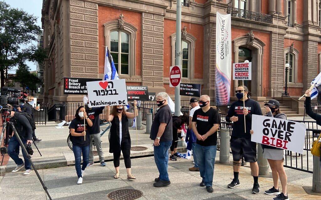 מפגינים נגד בנימין נתניהו מול הבית הלבן, 15 בספטמבר 2020 (צילום: ג'ייקוב מגיד)