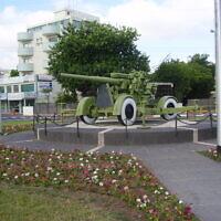 """כיכר התותח בקריית מוצקין (צילום: ד""""ר אבישי טייכר/ויקיפדיה)"""