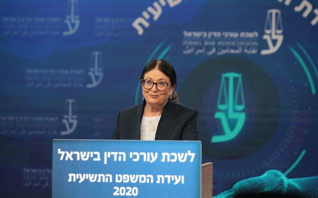 אסתר חיות נואמת בוועידת המשפט של לשכת עורכי הדין. 3 בספטמבר 2020 (צילום: דוברות לשכת עורכי הדין)