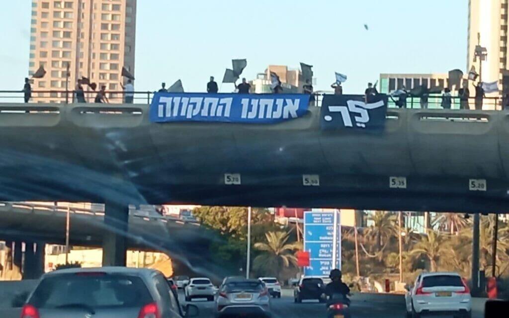 מחאת הדגלים השחורים בגשר ארלוזרוב בתל אביב, 24 בספטמבר 2020 (צילום: מחאת הדגלים השחורים)