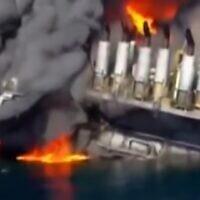 צילום מסך מתוך סרט על אסון אסדת הדיפווטר הורייזון של נשיונל ג'אוגרפיק