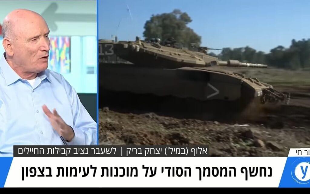 """האלום יצחק בריק על אי מוכנות צה""""ל לעימות, צילום מסך מוויינט"""