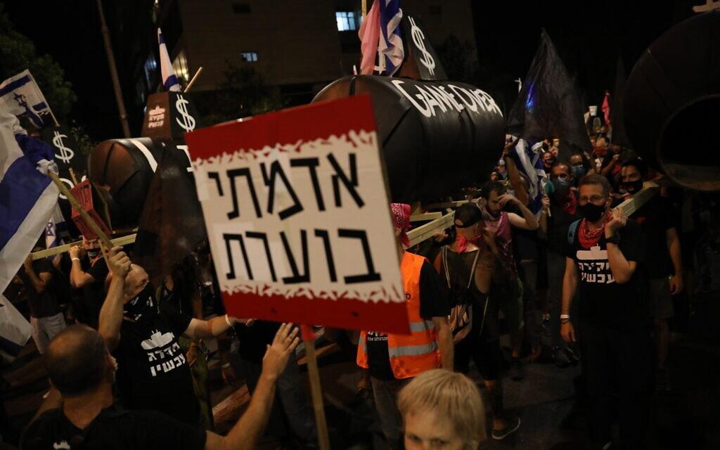 הפגנה נגד נתניהו בירושלים, 12.9.2020 (צילום: אוליבייר פיטוסי, פלאש 90)