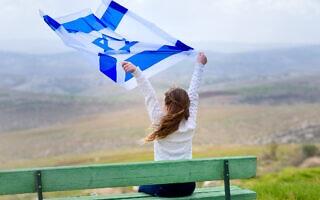 העתיד של ישראל. אילוסטרציה (צילום: Inna Reznik/iStock)