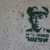 גרפיטי של ז'אב ז'בוטינסקי בתל אביב