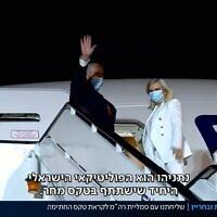 נתניהו הוא הפוליטיקאי הישראלי היחיד בטקס החתימה על ההסכם עם איחוד האמירויות. מאיחוד האמירויות שלחו ששה שרים. צילום מסך מחדשות כאן