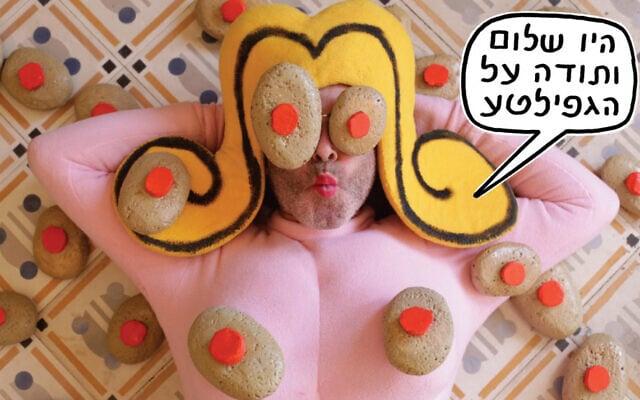 """הזמנה לתערוכת """"הארץ המובתחת"""" של זאב אנגלמאיר בבית העיר בתל אביב ב-2016 (צילום: איתמר תורן)"""