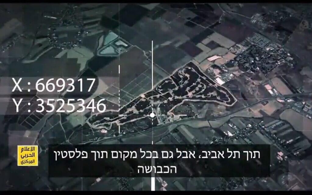 צילום מסך מתוך סרטון של החזבאללה המראה את יכולות הפגיעה של הטילים המדויקים שברשותם