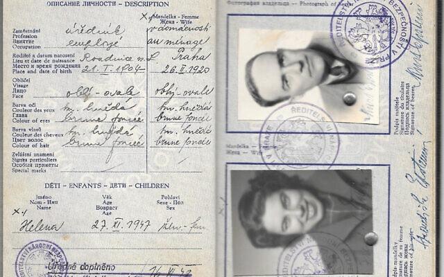 תעודת היציאה של פרנסי רבינק אפשטיין מצ'כוסלובקיה, 1948 (צילום: באדיבות הלן אפשטיין)