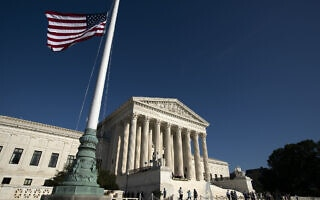 בית המשפט העליון בארצות הברית (צילום: AP Photo/Jose Luis Magana)