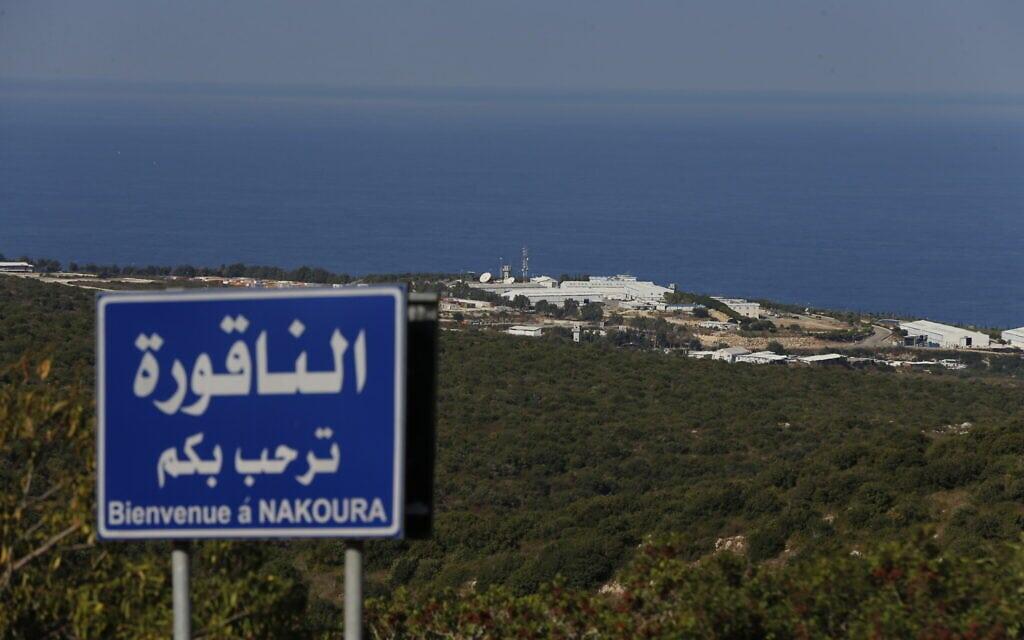 אזור החיץ של גבול לבנון וישראל בעיירה נאקורה בדרום לבנון, 14 באוקטובר 2020 (צילום: AP Photo/Bilal Hussein)