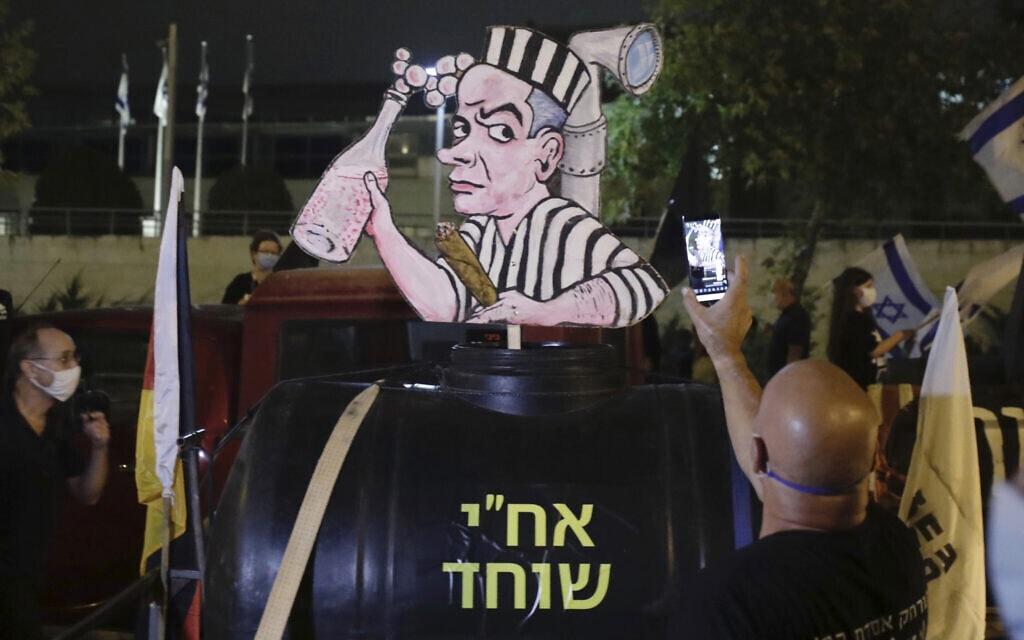 מפגינים נגד ראש ממשלת ישראל בנימין נתניהו בירושלים, 14 באוקטובר 2020 (צילום: AP Photo/Sebastian Scheiner)