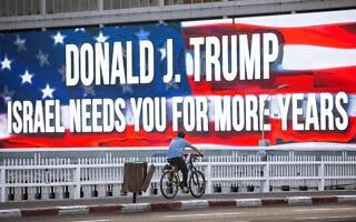 שלט חוצות בנתיבי איילון בתמיכה בדונלד טראמפ, 21 באוקטובר 2020 (צילום: AP Photo/Oded Balilty)