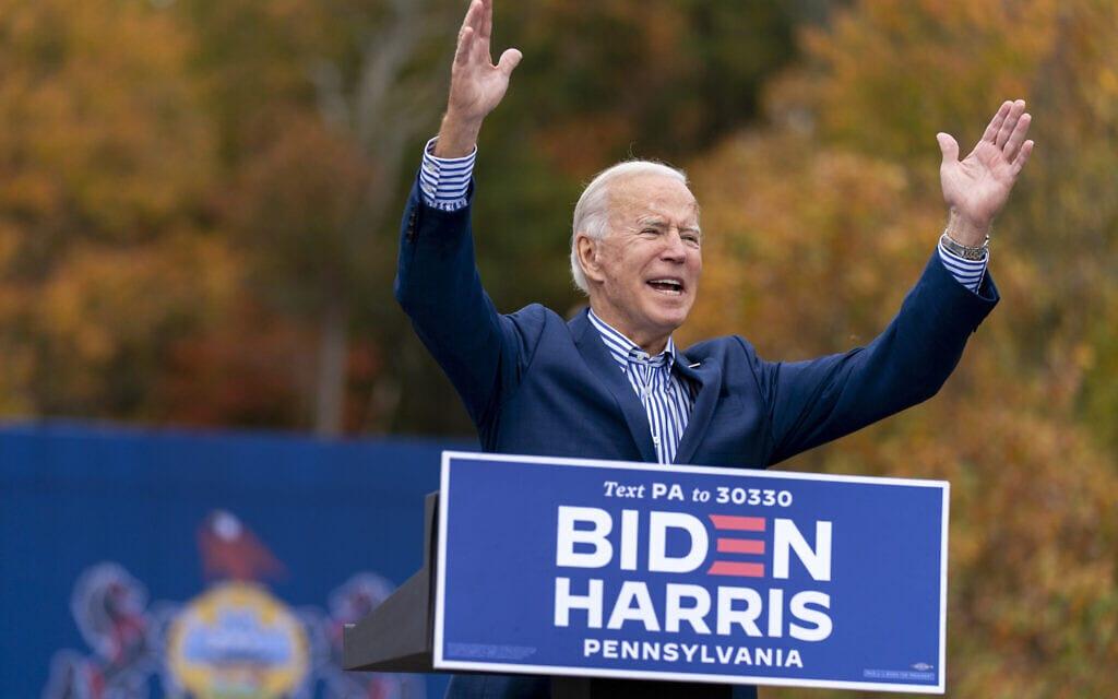 ג'ו ביידן בעצרת בחירות בפנסילבניה, ב-24 באוקטובר 2020 (צילום: AP Photo/Andrew Harnik)