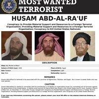 כרזת מבוקש של בכיר אל-קאעדה, אבו מוחסיין אל-מסרי, שפורסמה על ידי ה-FBI (צילום: FBI via AP)