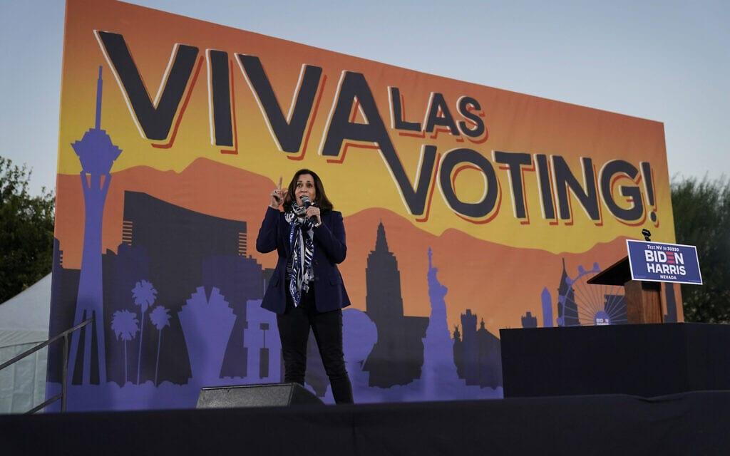 המועמדת לסגנית הנשיא מטעם הדמוקרטים, קמלה האריס, בעצרת בחירות בלאס וגאס, 27 באוקטובר 2020 (צילום: AP Photo/John Locher)