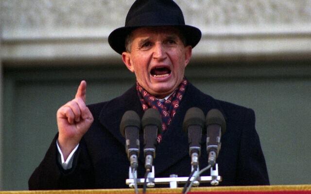 ניקולאי צ'אוצ'סקו נואם ב-24 בנובמבר 1989 (צילום: AP Photo/Dieter Endlicher)