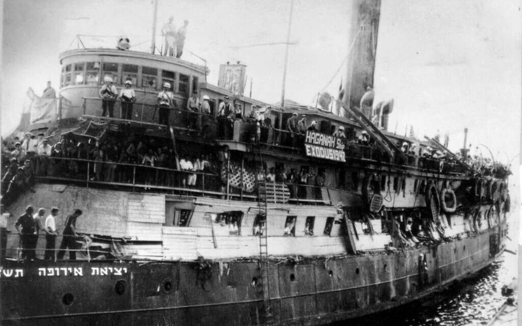 """אונית המעפילים """"יציאת אירופה תש""""ז"""" או אקסודוס, (צילום: פרנק שרשל, ויקיפדיה)"""