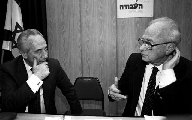 יצחק רבין ושמעון פרס בפגישה של מרכז מפלגת העבודה ב-1993 (צילום: משה שי/פלאש90)