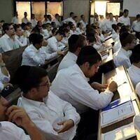לומדים בישיבה (צילום: FLASH90)