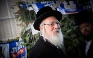הרב ישראל אייכלר מיהדות התורה (צילום: יונתן זינדל/פלאש90)