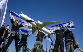 עובדי אל על מפגינים נגד כוונת החברה לפטר את עובדיה על רקע משבר הקורונה מחוץ לאוצר האוצר בירושלים, מאי 2020 (צילום: אוליבייה פיטוסי / פלאש 90)