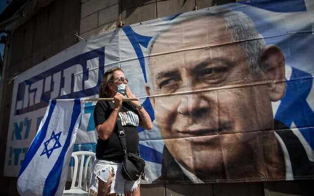 הפגנת תמיכה בבנימין נתניהו מחוץ לבית המשפט המחוזי בירושלים, 19 ביולי 2020 (צילום: יונתן זינדל/פלאש90)