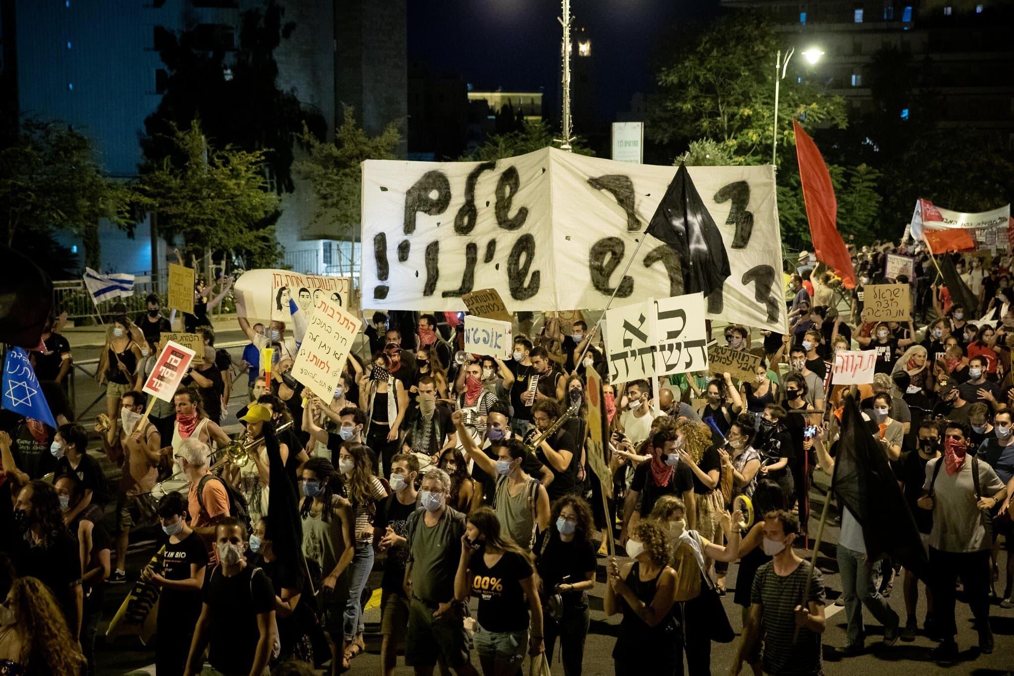 הצעירים מגיעים לבלפור: דור שלם דורש שינוי. 1 באוגוסט 2020 (צילום: יונתן זינדל/פלאש90)