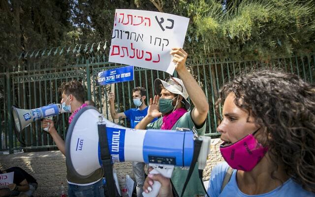 פעילים מפגינים נגד שר האוצר ישראל כ״ץ, מחוץ למשרד האוצר בירושלים. 2020 (צילום: Olivier Fitoussi/Flash90)