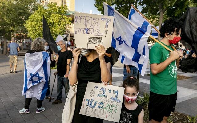 הפגנה בפינת רחוב בירושלים, 1 באוקטובר 2020 (צילום: אוליבייה פיטוסי/פלאש90)