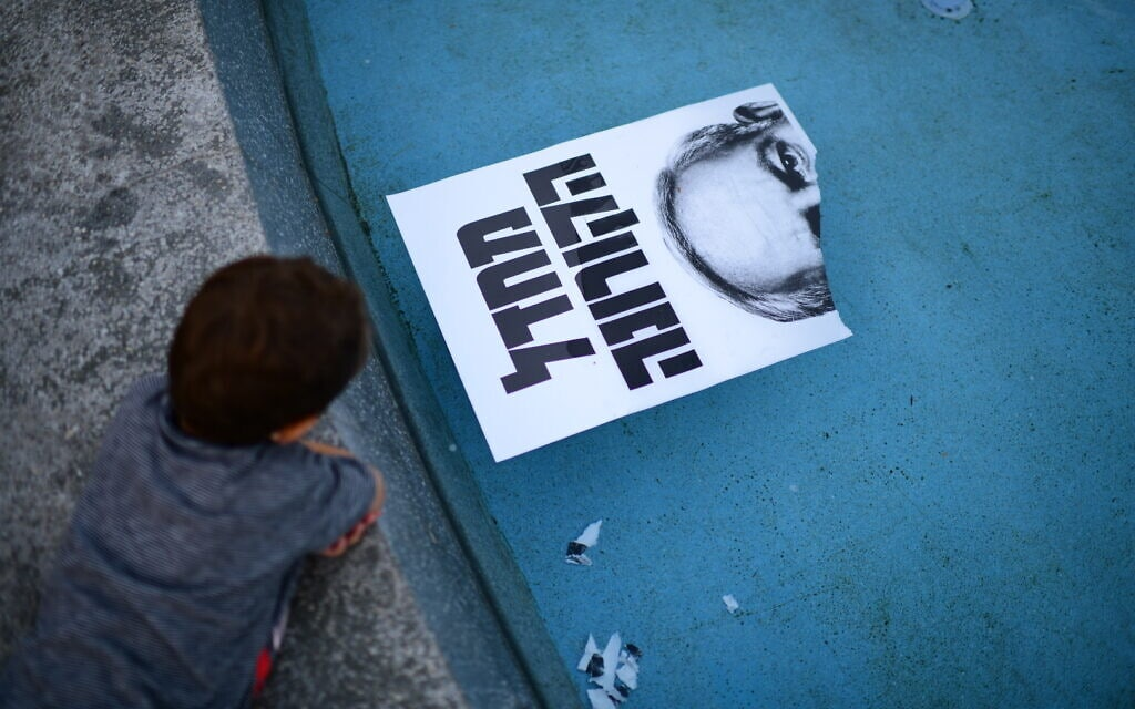 הפגנה נגד נתניהו בכיכר דיזנגוף בתל אביב, 8 באוקטובר 2020 (צילום: Tomer Neuberg/Flash90)