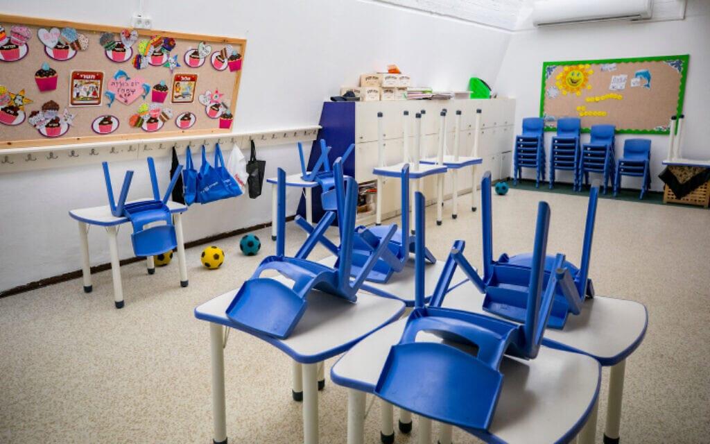 כיתת לימוד בבית הספר כרמים בשכונת בית הכרם בירושלים, 21 באוקטובר 2020 (צילום: אוליבייה פיטוסי, פלאש 90)