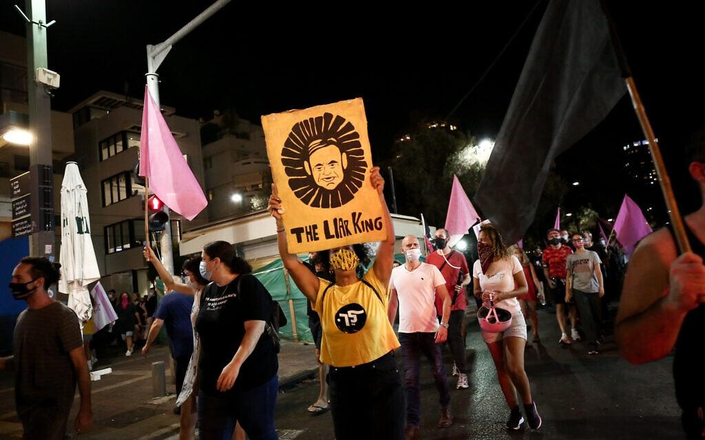 הפגנה נגד נתניהו בתל אביב, 22 באוקטובר 2020 (צילום: מרים אלסטר / פלאש 90)