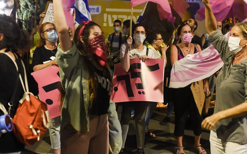 הפגנה נגד נתניהו בחיפה, 22 באוקטובר 2020 (צילום: מאיר וקנין / פלאש 90)
