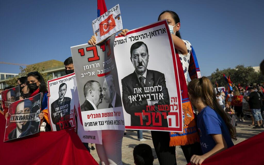 ארמנים מפגינים בירושלים נגד מכירת נשק מישראל לאזרבייג'ן והמעורבות הישראלית בעימות האלים בנגורנו-קרבאך, 22 באוקטובר 2020 (צילום: אוליבייה פיטוסי / פלאש 90)