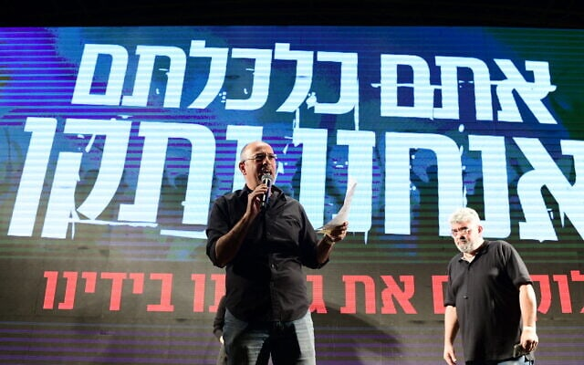 ירון זליכה נואם במחאת העצמאים בתל אביב, 22 באוקטובר 2020 (צילום: תומר נויברג / פלאש 90)