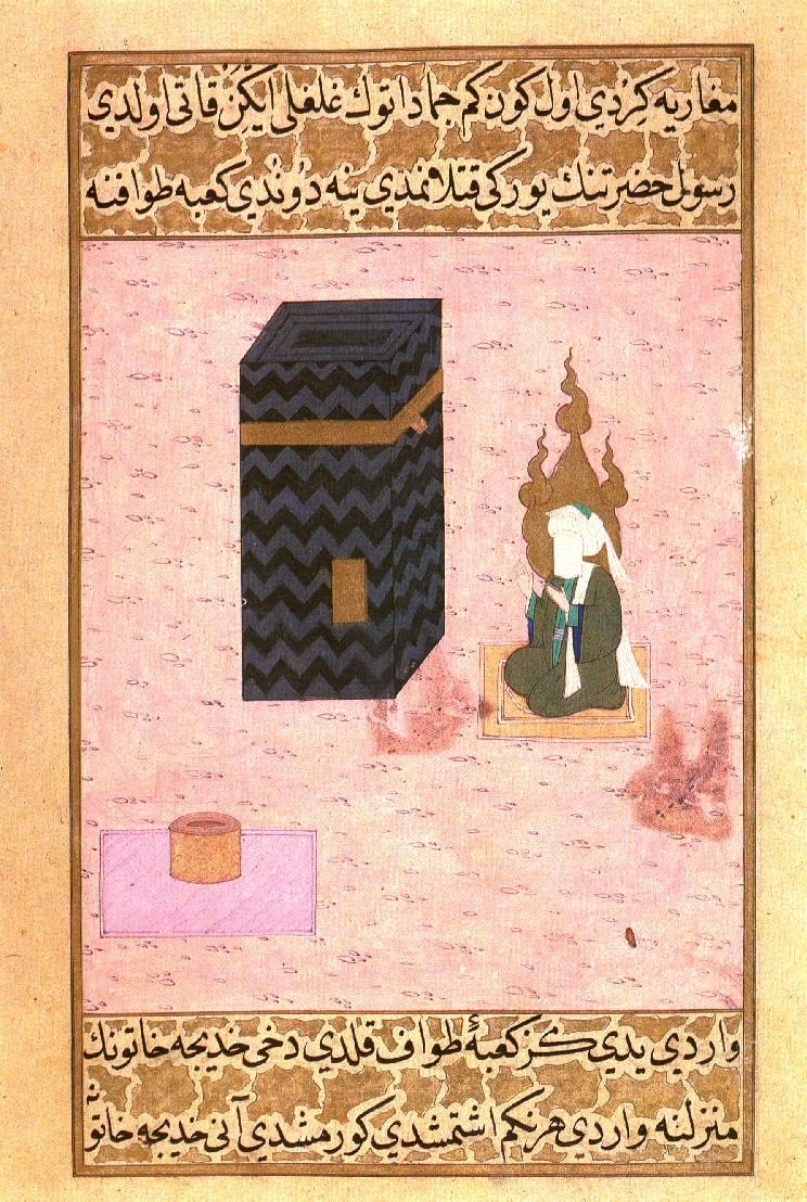 דיוקן של מוחמד ליד הכעבה. לפי השריעה, בכל ציור של קדוש מוסלמי חייבים להתקיים שני תנאים: לא יהיה דיוקן לפניו; וראשו, או כולו, יהיה עטוף בלהבת אש או אור. הדיוקן נוצר סביב 1595 באיסטנבול, על ידי אמן לא ידוע (צילום: נחלת הכלל, ויקיפדיה)