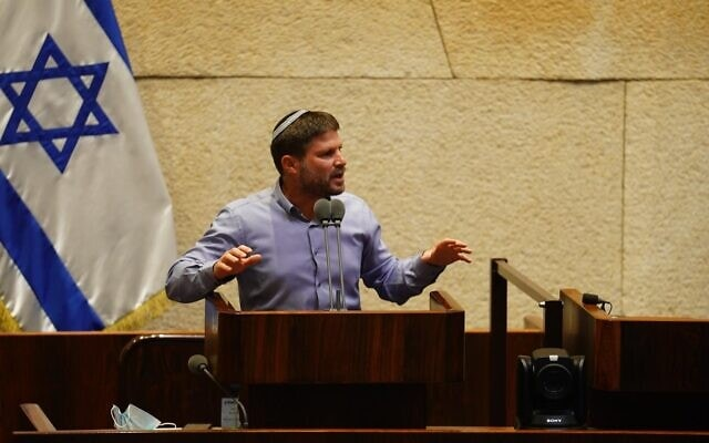 בצלאל סמוטריץ' על דוכן הכנסת (צילום: יהונתן סמייה/דוברות הכנסת)