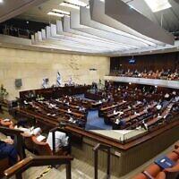 מליאת הכנסת בפתיחת מושב החורף, אוקטובר 2020 (צילום: יניב נדב/דוברות הכנסת)
