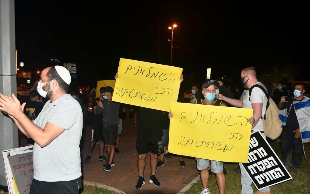 אוהדי נתניהו שהגיעו להפגין מול המחאה נגד נתניהו בחולון, 15 באוקטובר 2020
