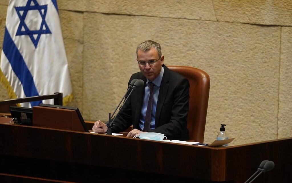 יושב ראש הכנסת יריב לוין בדיון במליאת הכנסת על הקמת ועדת חקירה פרלמנטרית לפרשת הצוללות, 21 באוקטובר 2020 (צילום: שמוליק גרוסמן, דוברות הכנסת)
