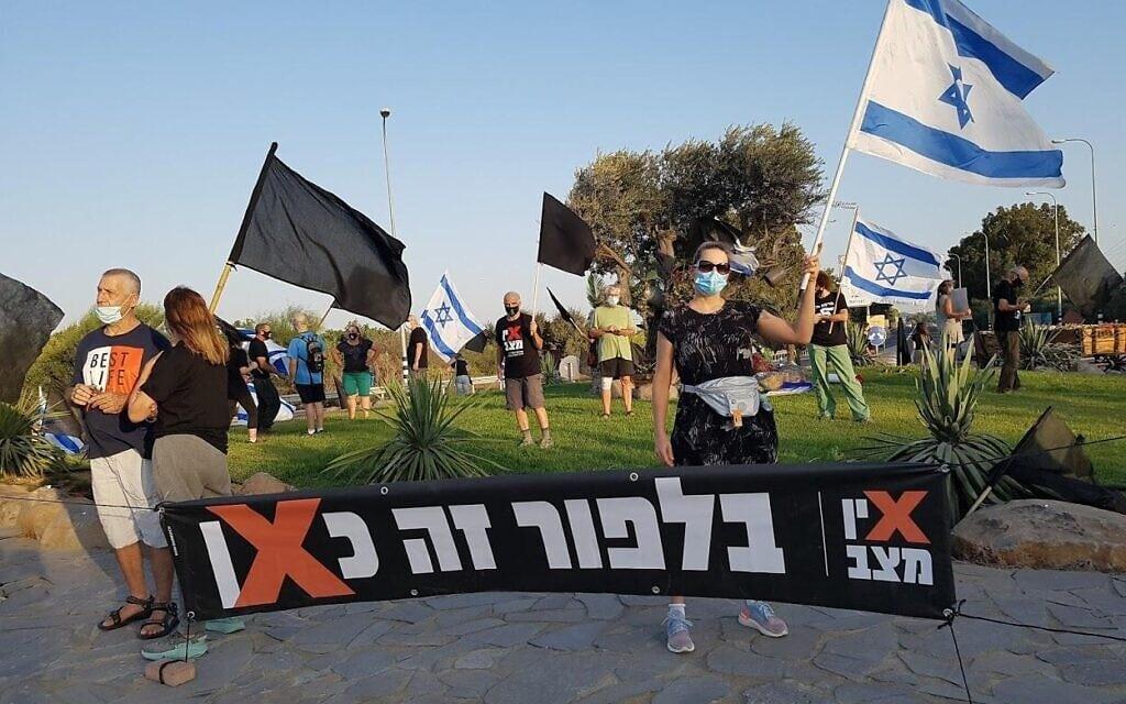 הפגנה נגד נתניהו בצומת סעד, 22 באוקטובר 2020 (צילום: הדגלים השחורים)