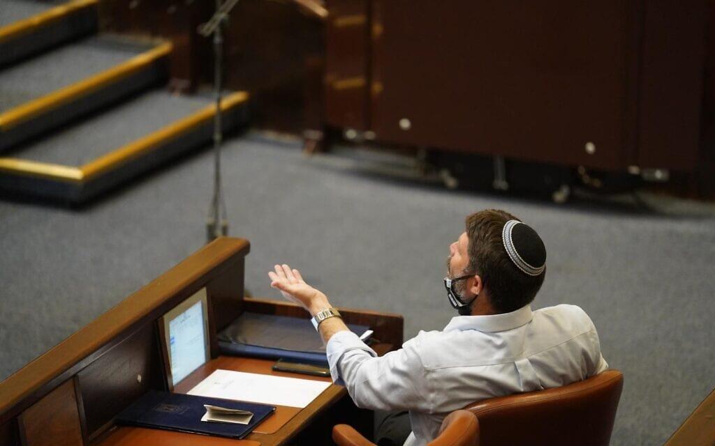 """ח""""כ בצלאל סמוטריץ במליאה, 28 באוקטובר 2020 (צילום: שמוליק גרוסמן / דוברות הכנסת)"""