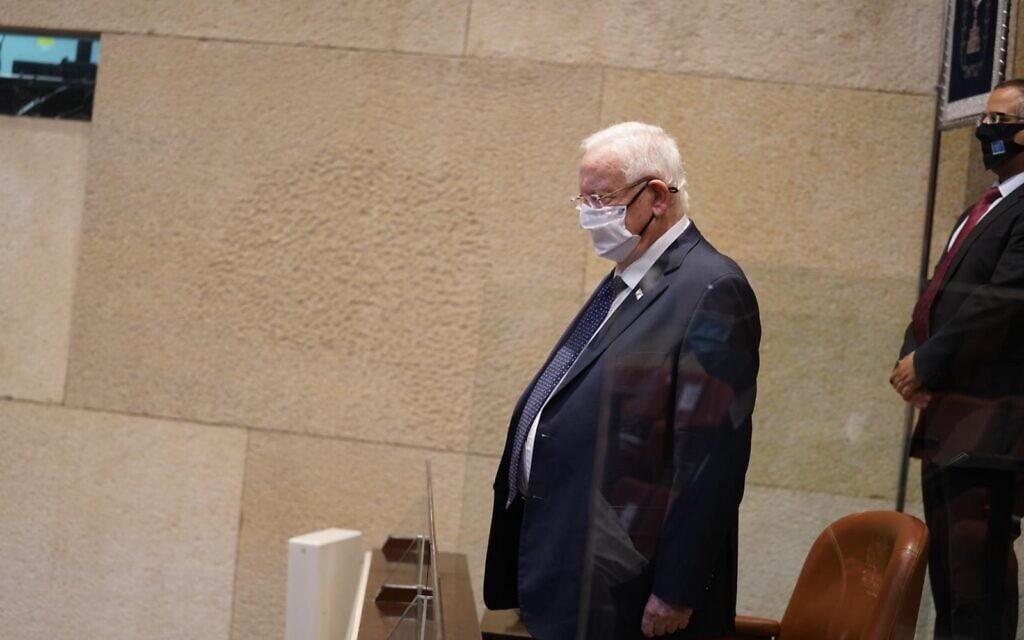 נשיא המדינה ראובן (רובי) ריבלין בישיבת מליאה מיוחדת של הכנסת לזכר יצחק רבין, 29 באוקטובר 2020 (צילום: שמוליק גרוסמן, דוברות הכנסת)