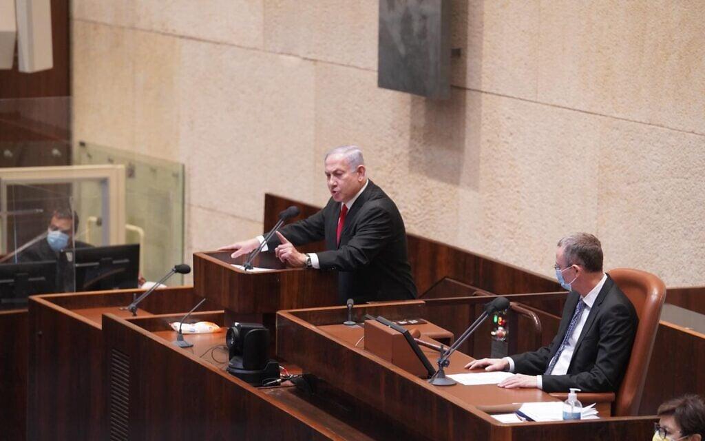 ראש הממשלה בנימין נתניהו נושא דברים בישיבת מליאה מיוחדת של הכנסת לזכר יצחק רבין, 29 באוקטובר 2020 (צילום: שמוליק גרוסמן, דוברות הכנסת)