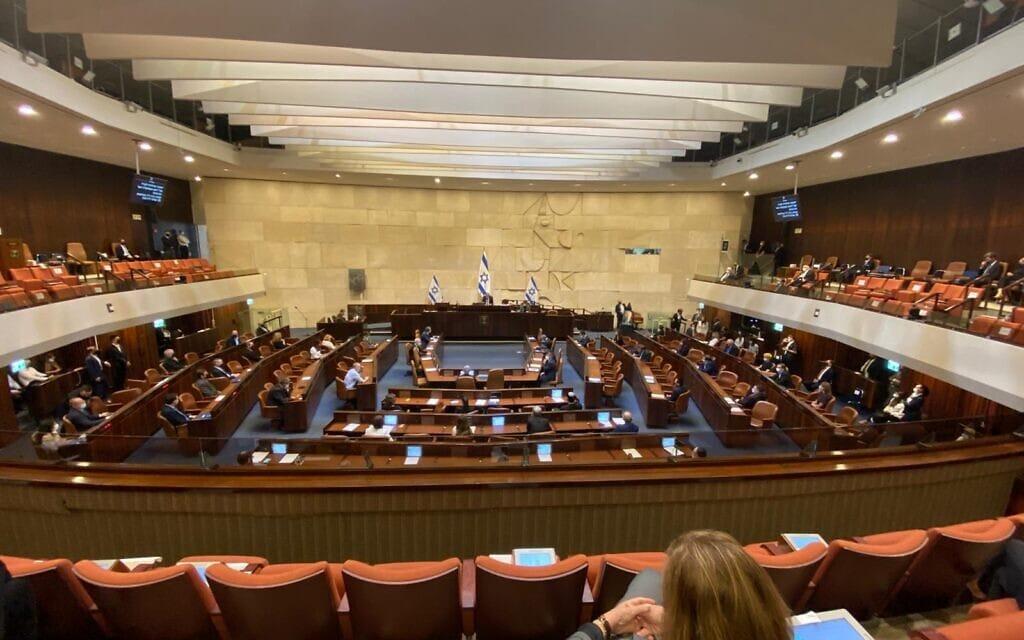 ישיבת מליאה מיוחדת של הכנסת לזכר יצחק רבין, 29 באוקטובר 2020 (צילום: שמוליק גרוסמן, דוברות הכנסת)