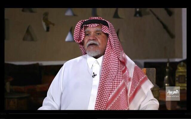 צילום מסך מתוך ראיון עם הנסיך הסעודי בנדר בן סלמאן