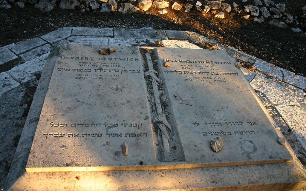 הקבר הכפול של הרברט בנטוויץ' ואשתו שושנה. הרברט עזר לנסח את הצהרת בלפור מ-1917 (צילום: שמואל בר-עם)