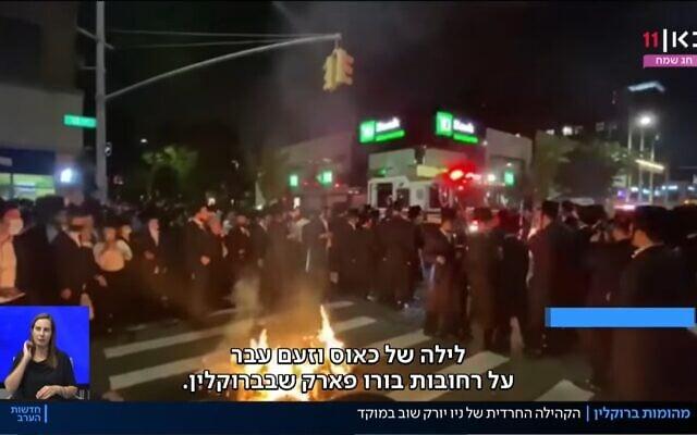 """צילום מסך מכתבה ב""""כאן"""" על הפגנות החרדים בניו יורק, אוקטובר 2020"""