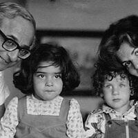 """משפחת נבון, יצחק, אופירה, והילדים ארז ונעמה (צילום: לע""""מ)"""